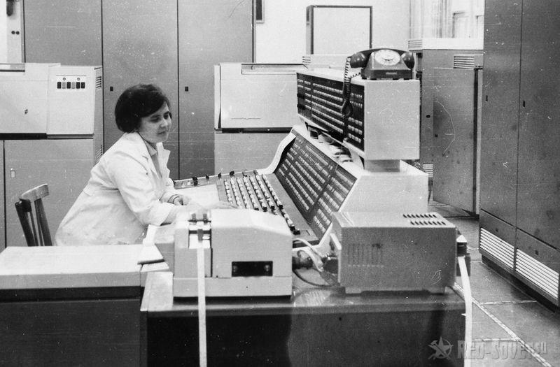 изображения эвм второго поколения фото тип оборудования