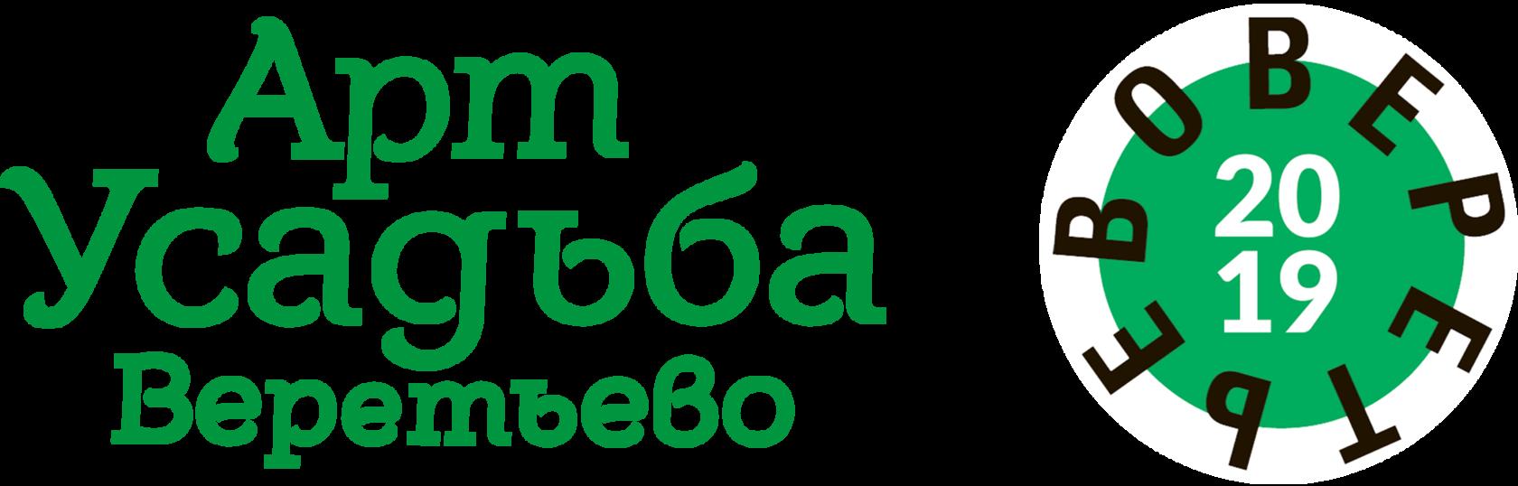 АРТ-УСАДЬБА ВЕРЕТЬЕВО