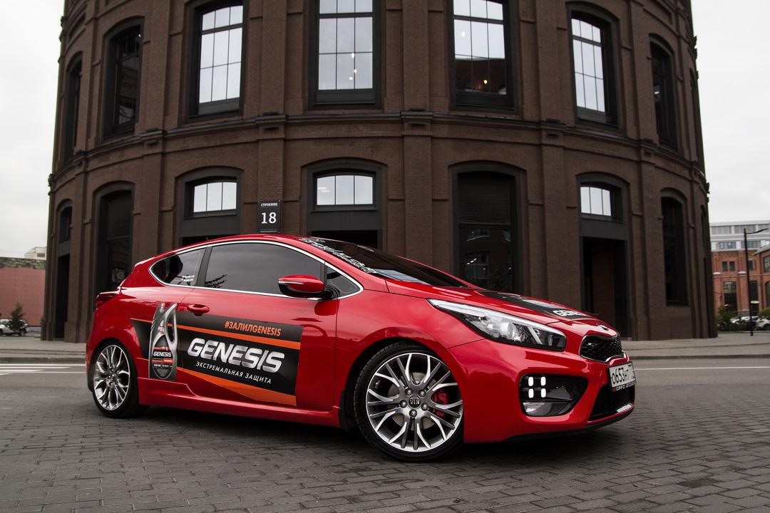 Деньги за рекламу на авто приложение мобил моторс автосалон в москве отзывы