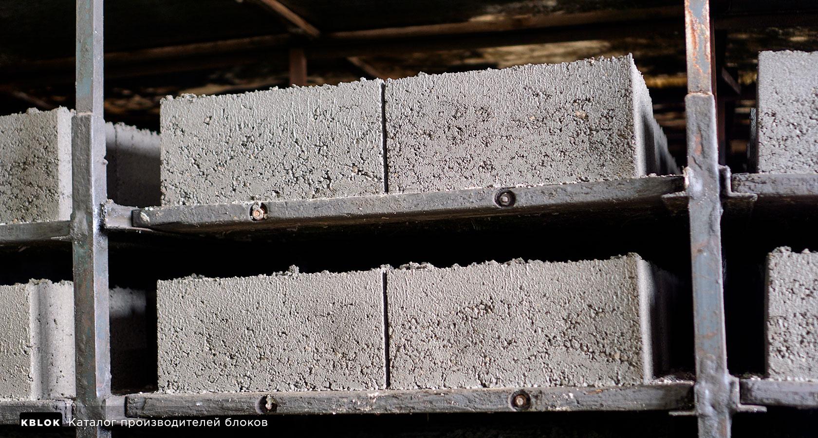блоки набирают прочность в тепловой камере