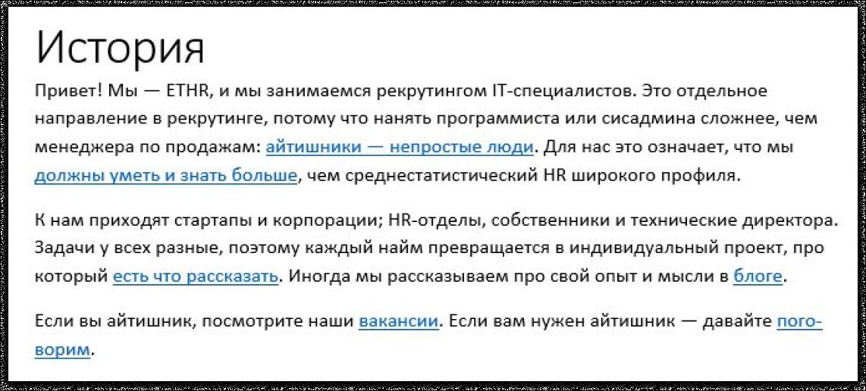 Пишем историю | SobakaPav.ru