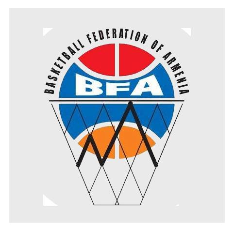 Armenian basketball federation