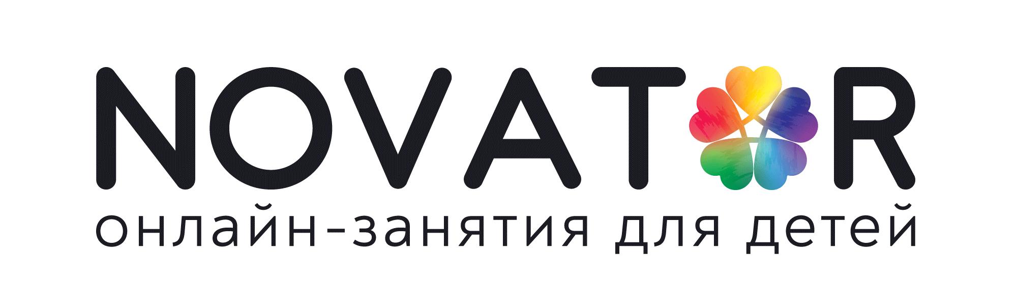 Novator