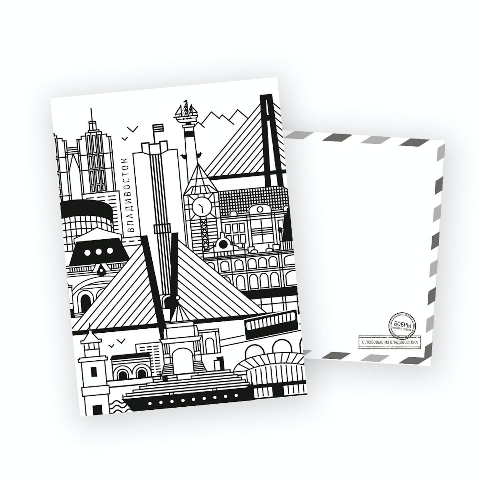 Днем, открытки города владивостока