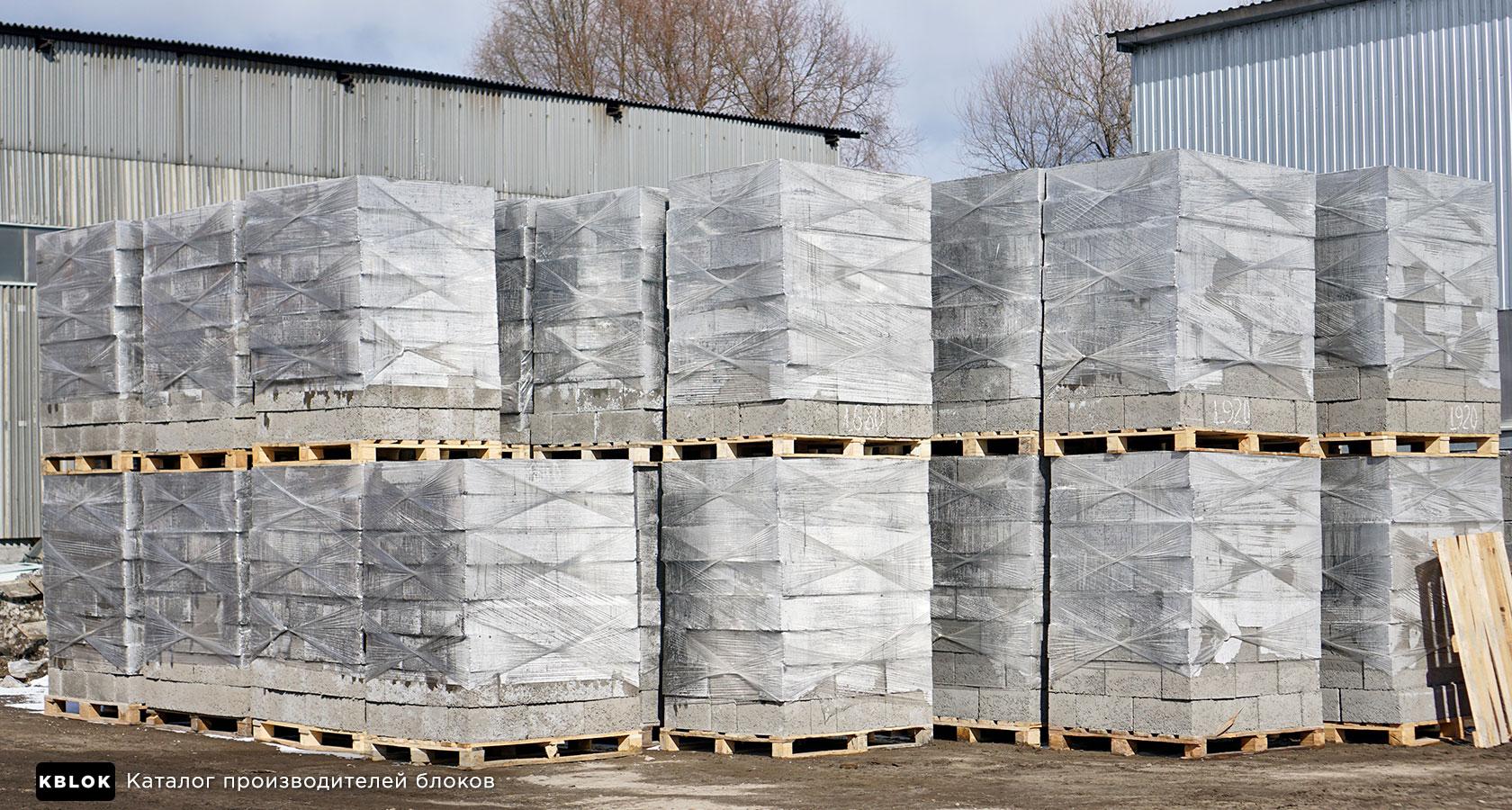 производственная база по керамзитным блокам в Новочебоксарске
