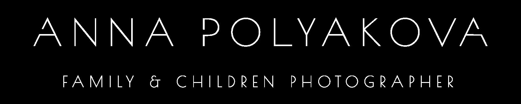 Anna Polyakova детский фотограф в Москве