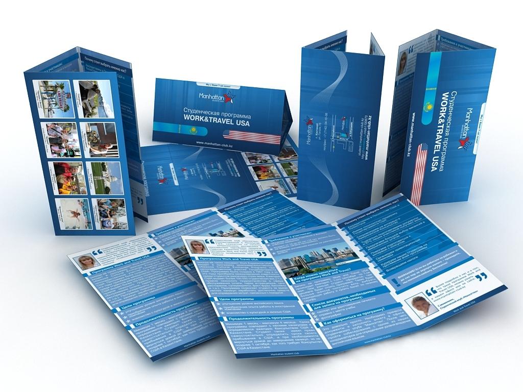 рекламная продукция библиотек картинки