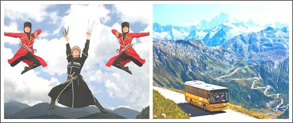 Экскурсионный тур Кавказ с национальным колоритом