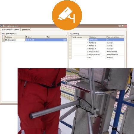 Система контроля доступа интегрируется в существующую систему видеонаблюдения на горнолыжном комплексе
