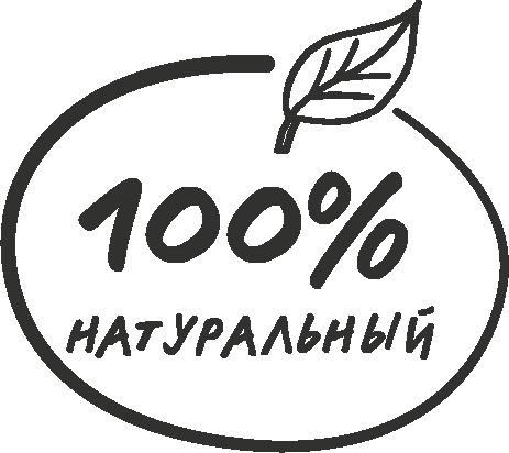100%-натуральный корм