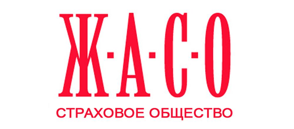 первый россия 24 за 02 декабря 2015г про жасо бухгалтерского