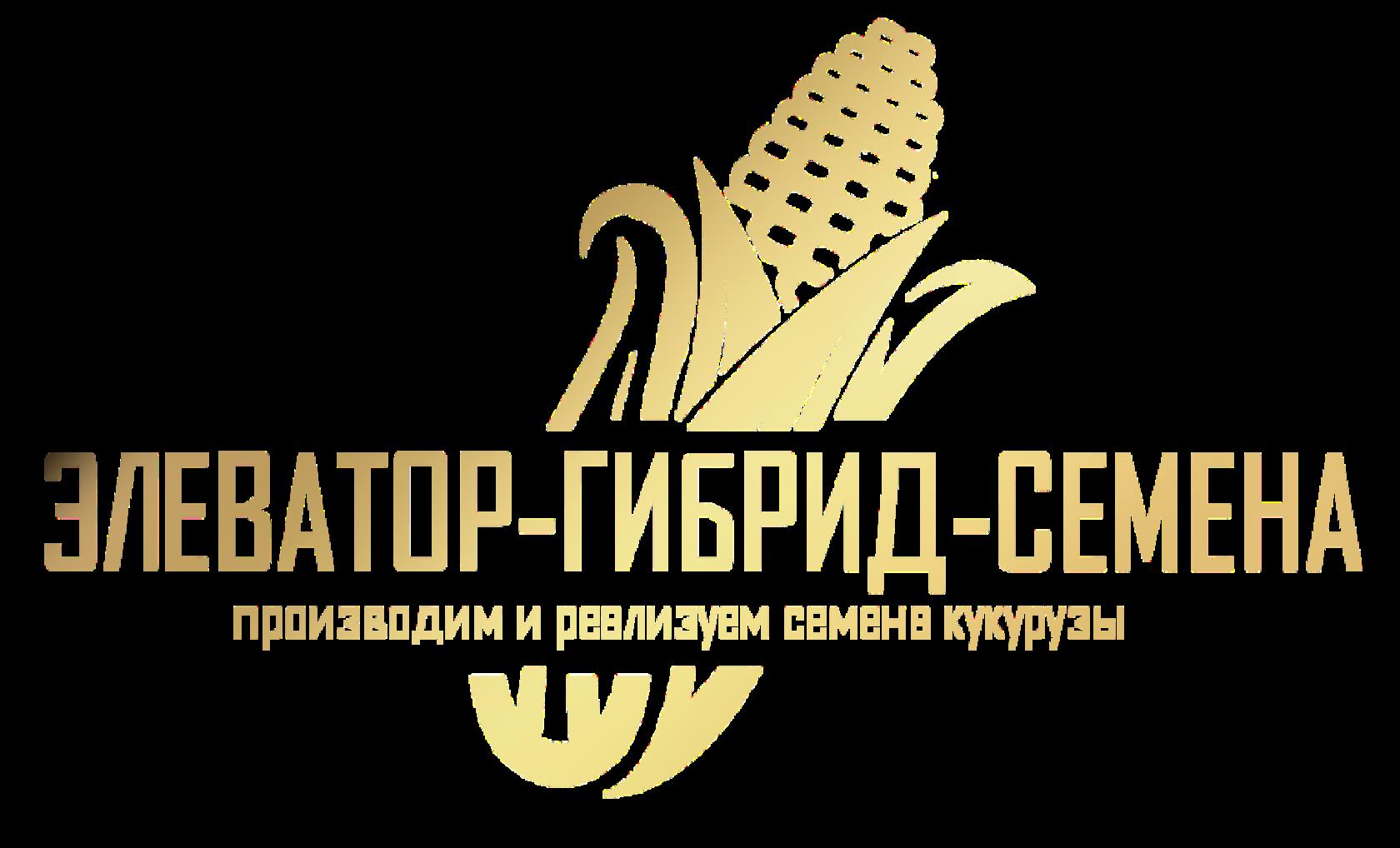 Краснодарский элеватор официальный сайт транспортер для мебели bradex