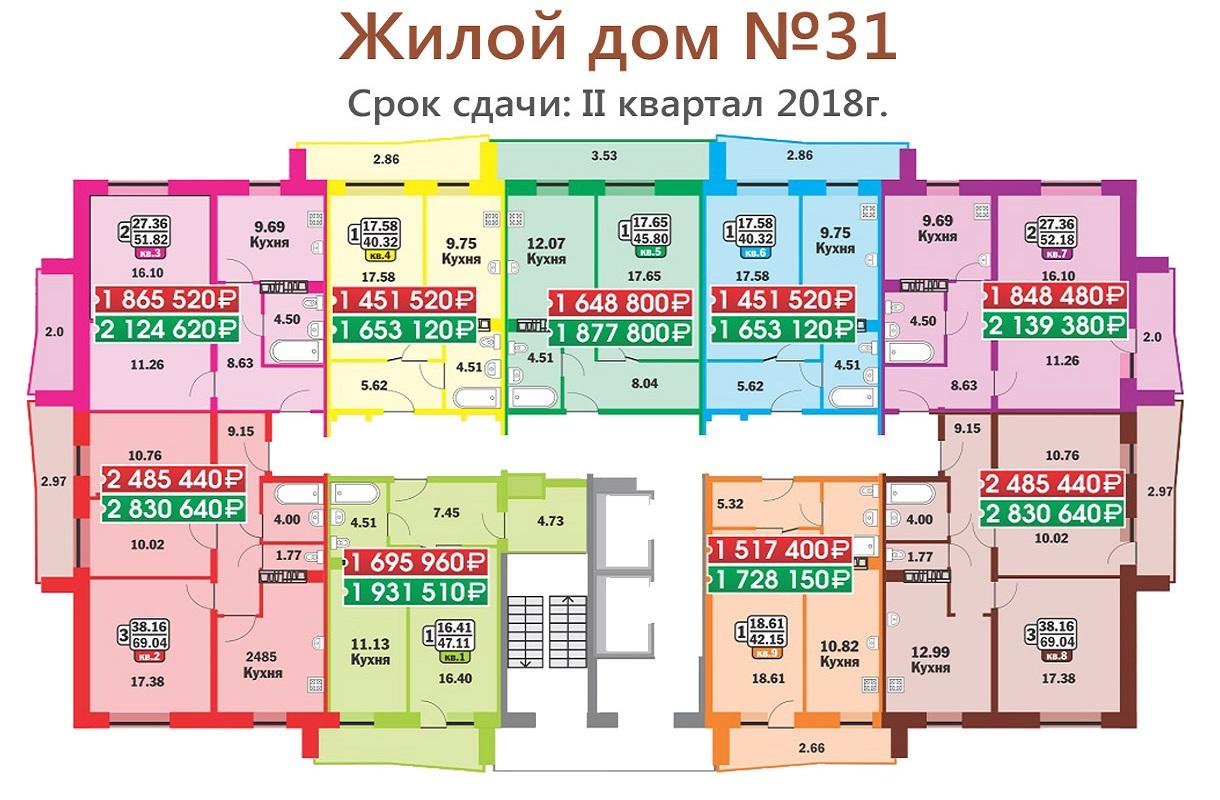 52 микрорайон парковый челябинск купить квартиру