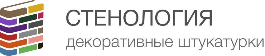 Стенология