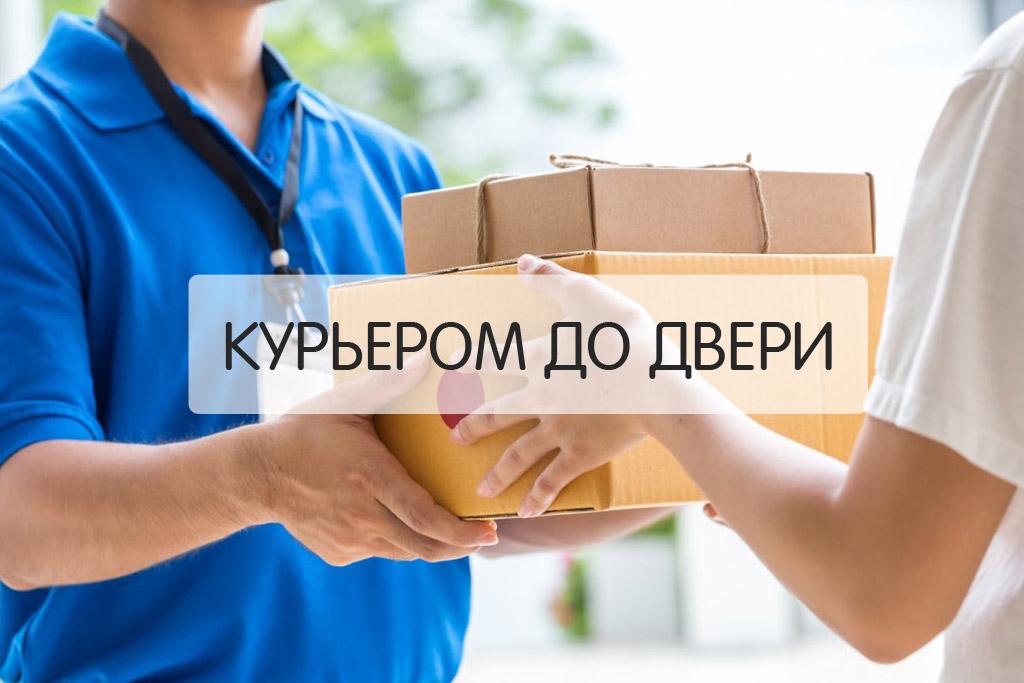 Картинки услуги доставки