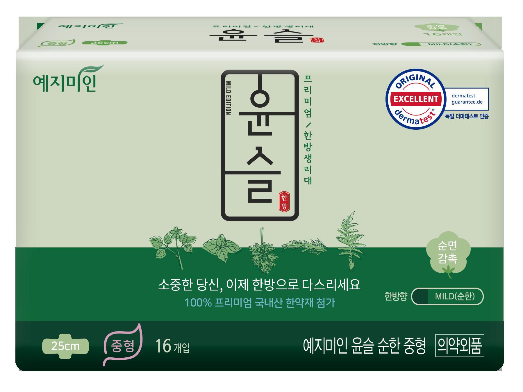 YEJIMIIN Mild Herb Cotton Sanitary Pads 16P (Medium) Хлопковые гигиенические травяные прокладки 16 шт средние, 25 см - YEJIMIIN