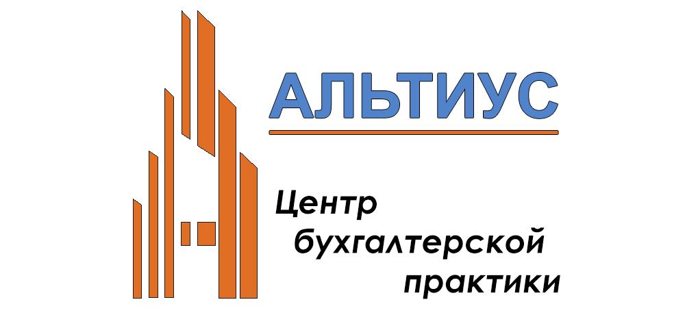 бухгалтерские услуги красно¤рск организации
