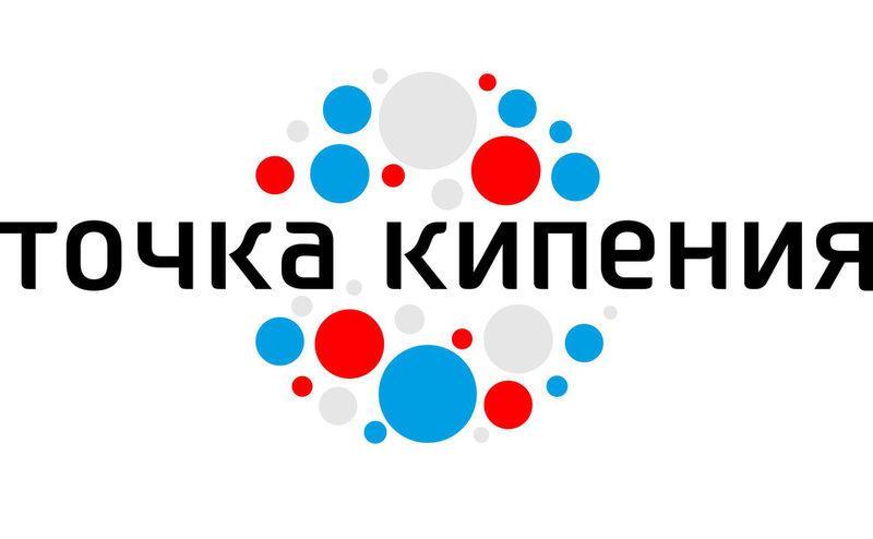 Клуб мышления москва эгоист ночной клуб назарово