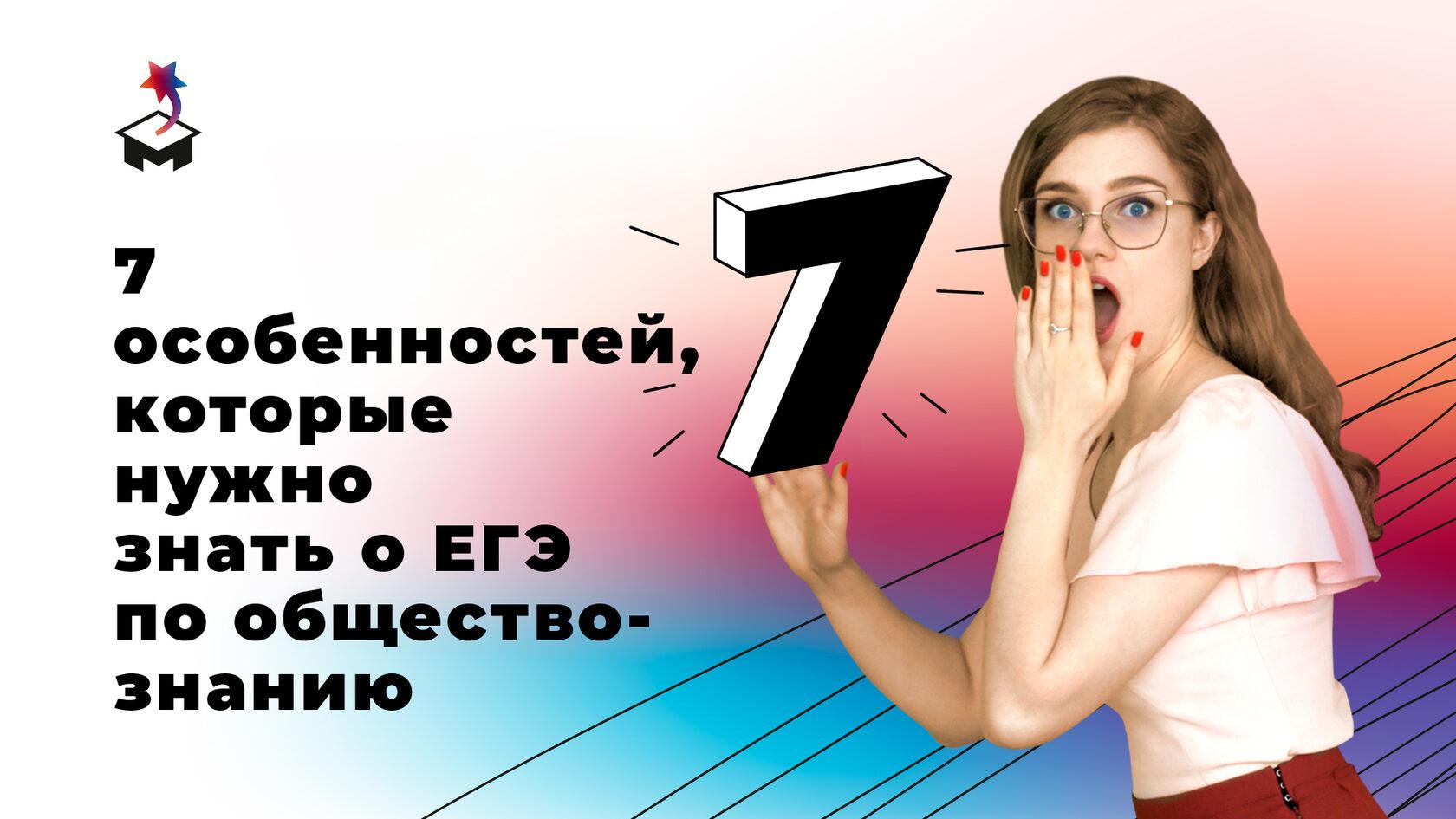 Анна Маркс и цифра семь