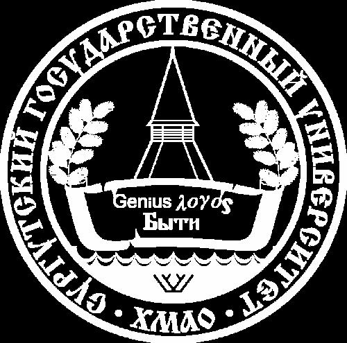 Сургутский госуниверситет