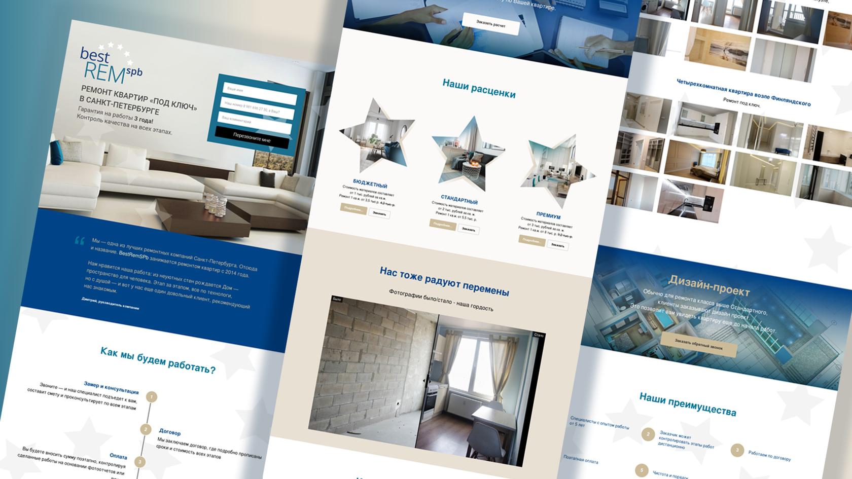 Создание web сайтов петербург электросетевая компания ооо официальный сайт