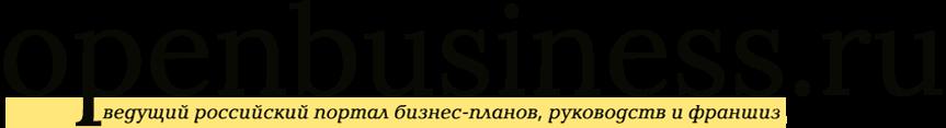 openbusiness.ru