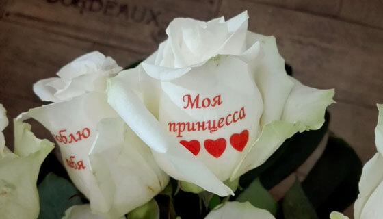 Картинки с букетами цветов красивые с надписями любимой жене