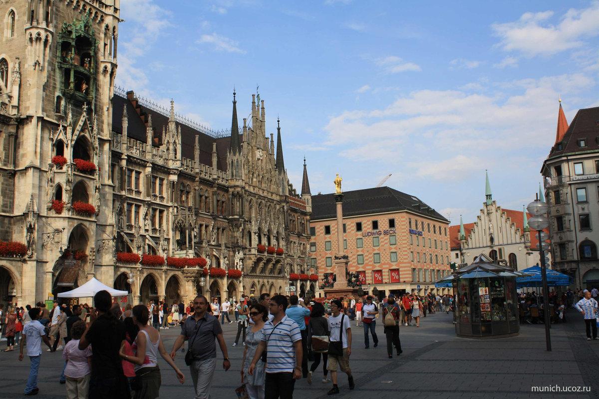 Город мюнхен с картинками