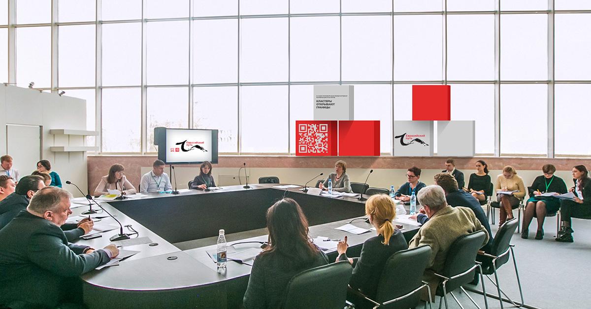 Оформление международной конференции кластеров