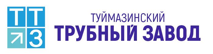 Туймазинский трубный завод