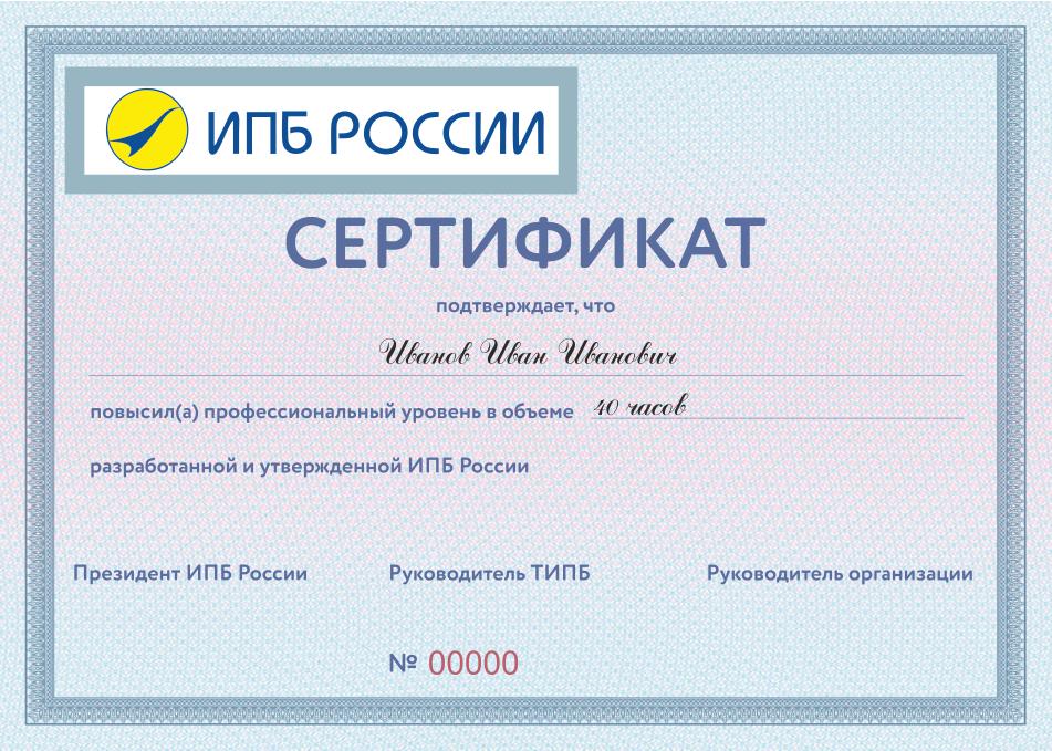 buhgalter sertifikat