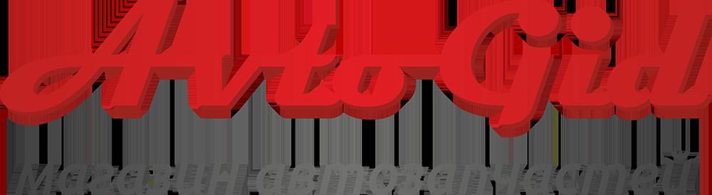 AvtoGid