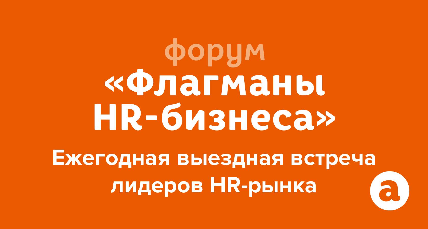 Идеи бизнеса hr открытие фирмы налоги