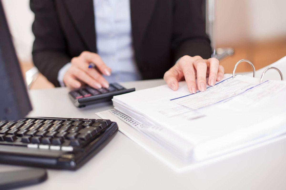 Бухгалтерское сопровождение банковских операций форма налоговой декларации 3 ндфл за 2019г