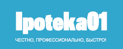 IPOTEKA01
