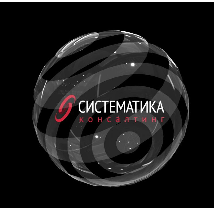 Сфера с логотипом