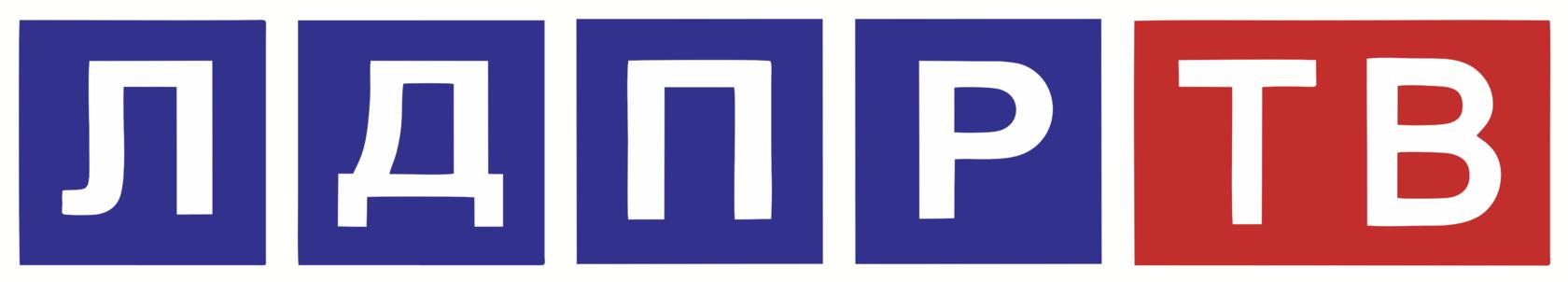 Логотип LDPR T