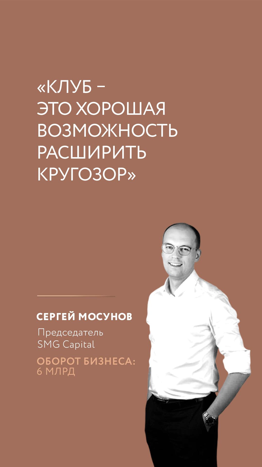 Клуб атланты бизнес москва клуб без фейс контроля в москве