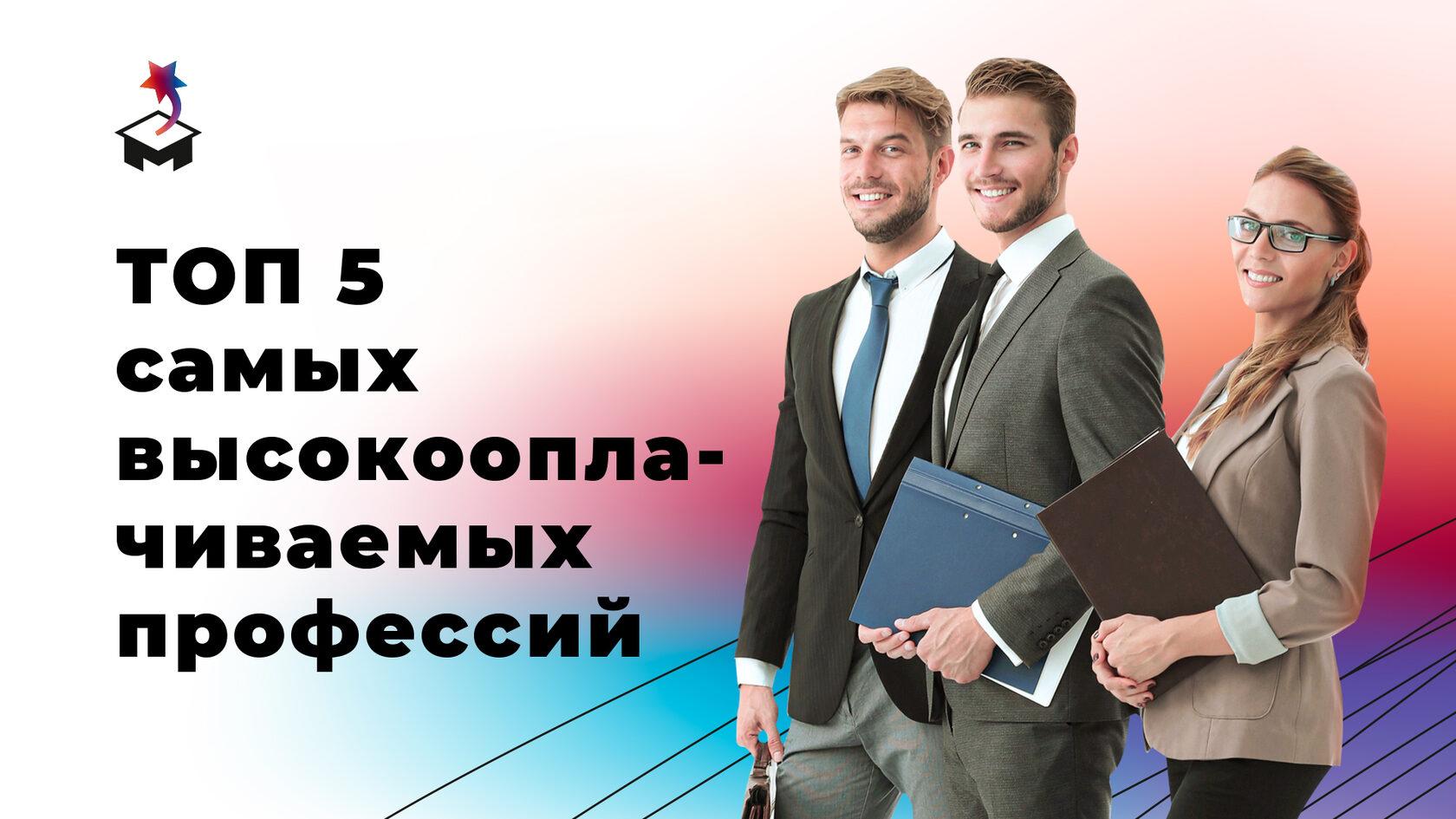 Группа молодых людей в офисной одежде