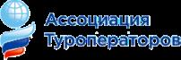 logo ассоциация туроператоров