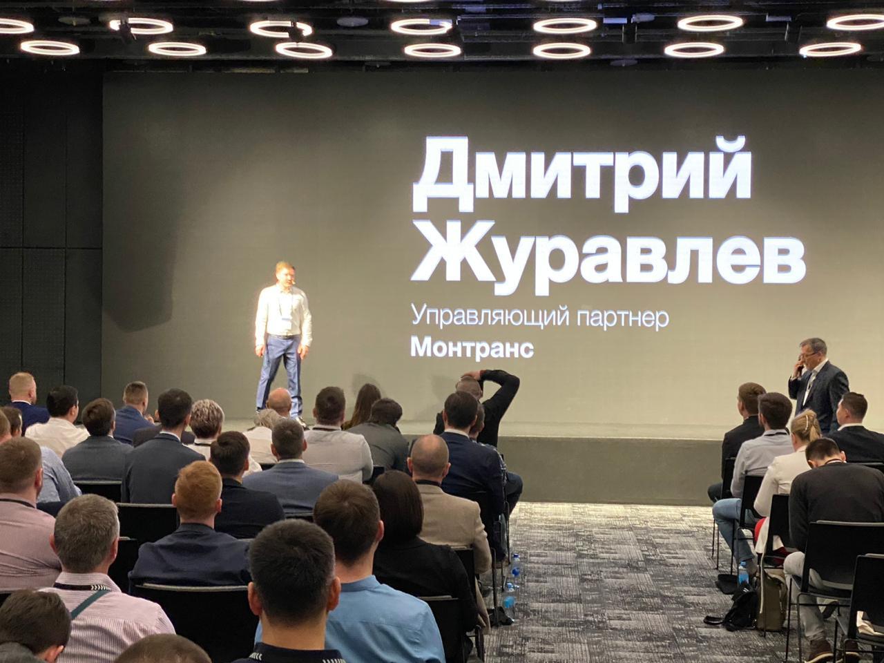 Дмитрий Журавлев на Навиторинге