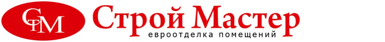 Ремонт квартир и домов в Новороссийске