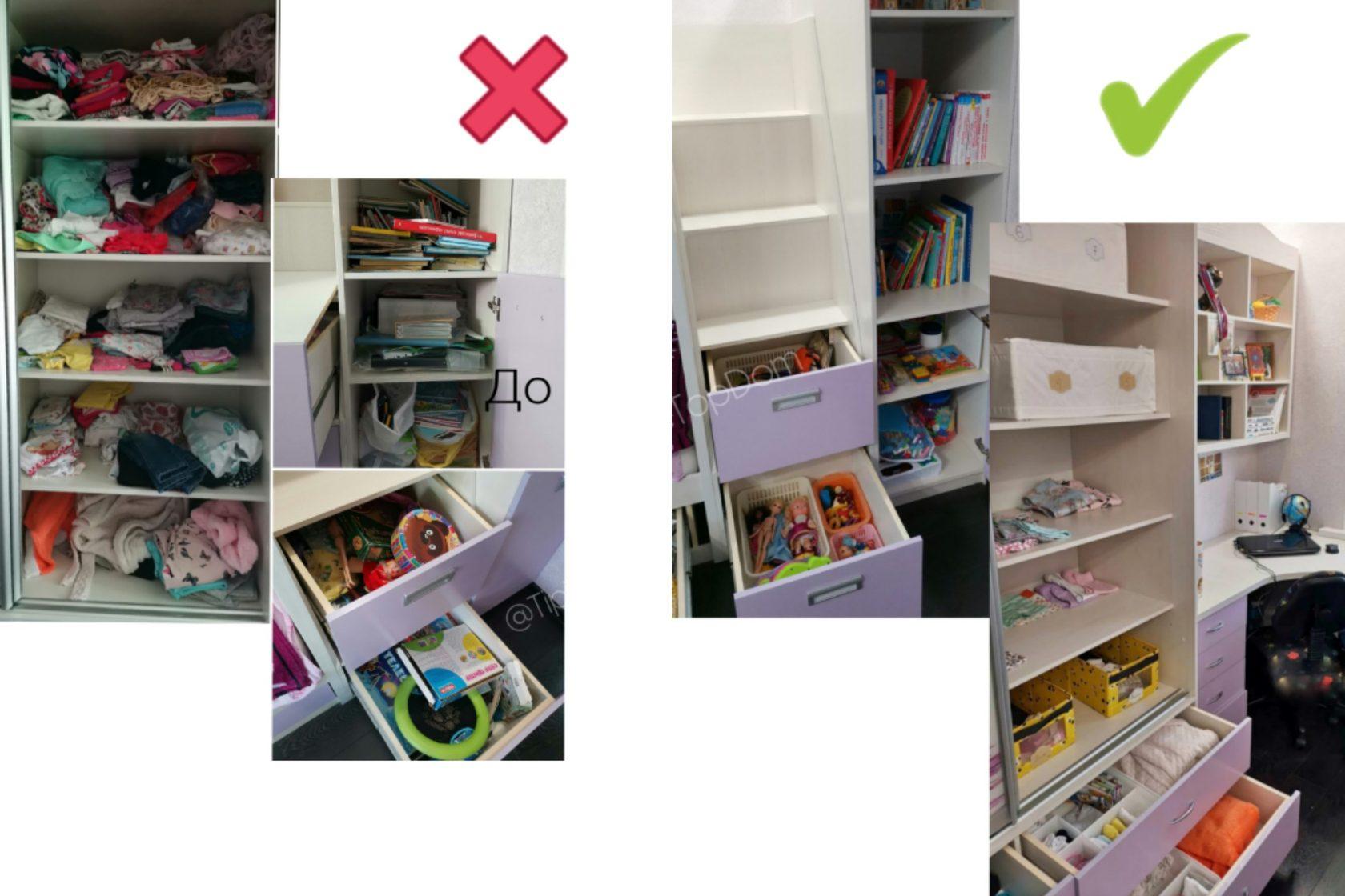 Детская комната (выездная организация)
