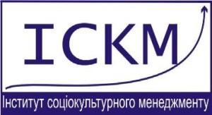 Institute of Socio-Cultural Management (ISCM)