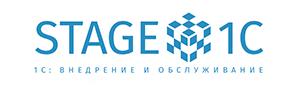 STAGE 1C