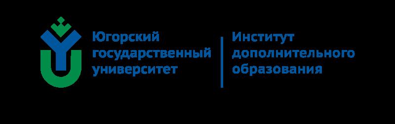 Институт дополнительного образования