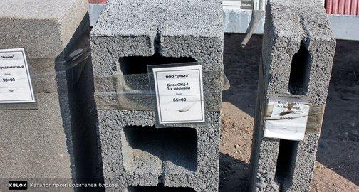 Шлакоблок из бетона купить бетон класса м300