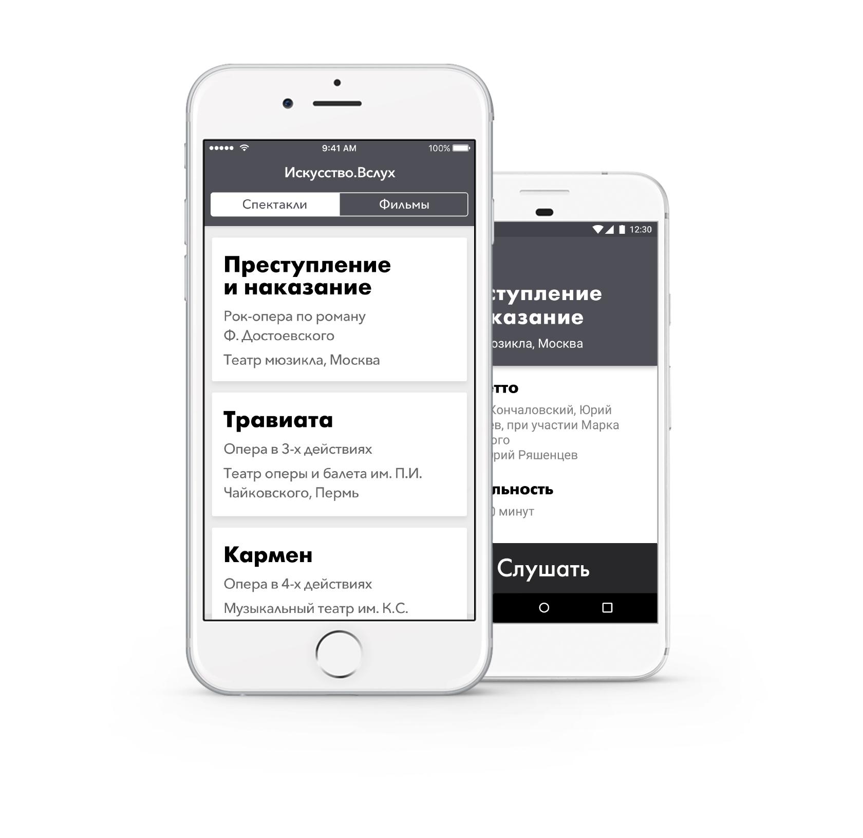 tutu.ru ios