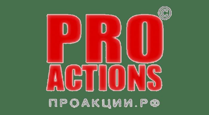 PROACTIONS.ru
