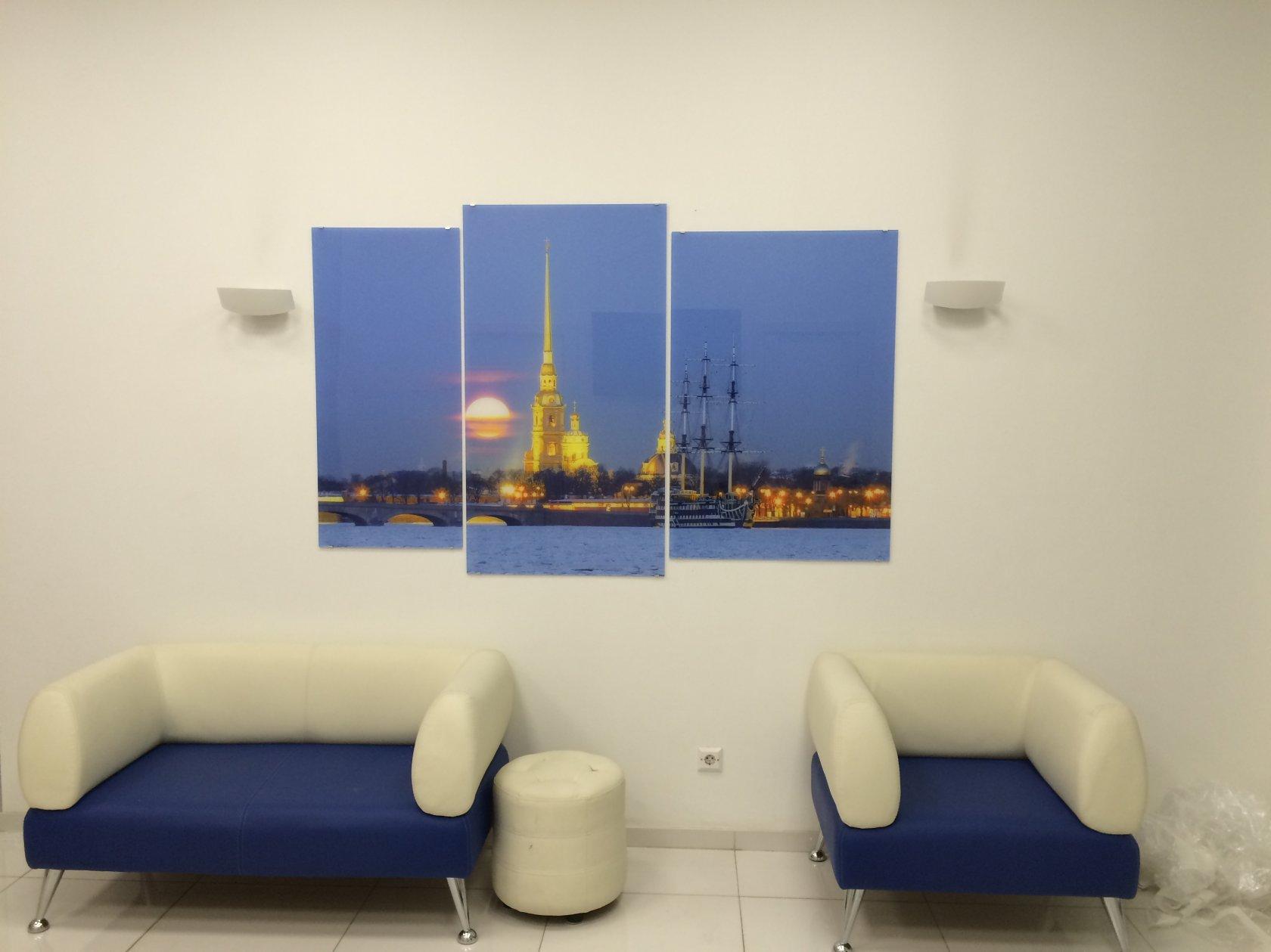 Постеры и картины для интерьера на стену в офис говорят